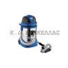 Ηλεκτρική σκούπα υγρών/στερεών Annovi Reverberi 3460