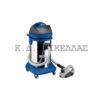 Ηλεκτρική σκούπα υγρών/στερεών Annovi Reverberi 4800
