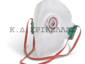 Αναδιπλούμενη μάσκα P2 Click με βαλβίδα