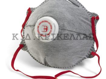 Μάσκα ενεργού άνθρακα BBP2CV Click