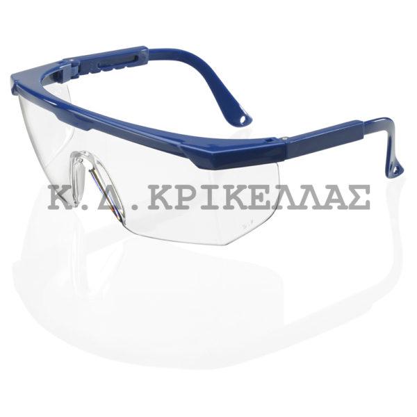 Γυαλιά με προστασία UV 99.9% BBPS