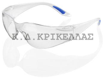 Γυαλιά με προστασία UV 99.9% BBVS