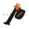 Ηλεκτρικός Φυσητήρας - Αναρροφητήρας KRAFT
